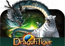 สล็อตออนไลน์ Dragon Tiger