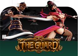 สล้อตออนไลน์ The guard